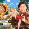 池田エライザ [クッキーラン : キングダム] TVCM 「クッキーソング:勢揃い」篇