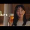 アサヒ生ビール CM 「復活の生」篇 新垣結衣