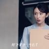 樋口柚子 CM 月極駐車場オンライン管理システム「アットパーキングクラウド」