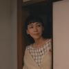 麻生久美子 赤いきつね緑のたぬき「父になる」篇